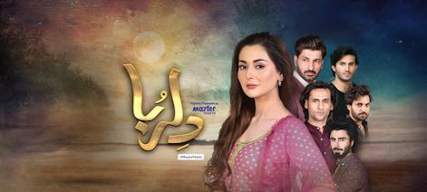 Обольстительное сердце / Dil Ruba (2020) Пакистан