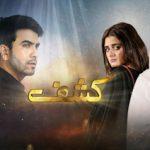 Кашф / Kashf (2020) Пакистан
