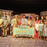 Квартал Навранги / Navrangi Re! (2019) Индия