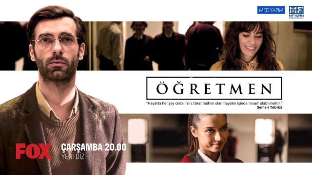 Учитель / Ogretmen (2020) Турция