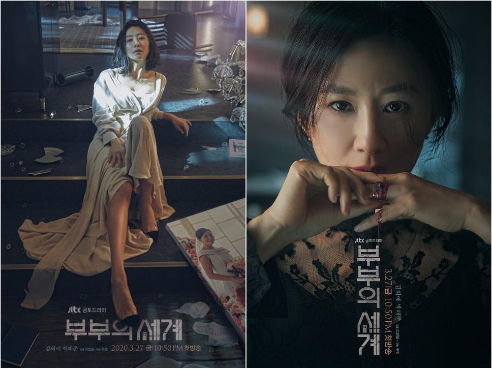 Мир пары / Мир женатой пары / The World of the Married (2020) Южная Корея