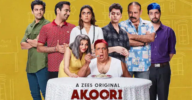 Пряный омлет / Akoori (2018) Индия