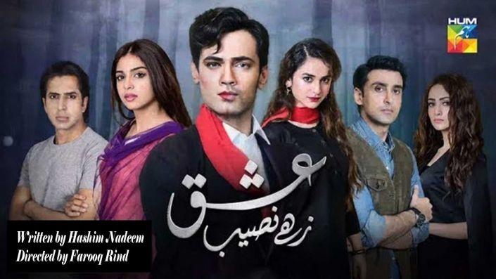 Любовь талисман / Ishq Zahe Naseeb (2019) Пакистан