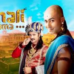 Тенали Рама / Tenali Rama (2017) Индия