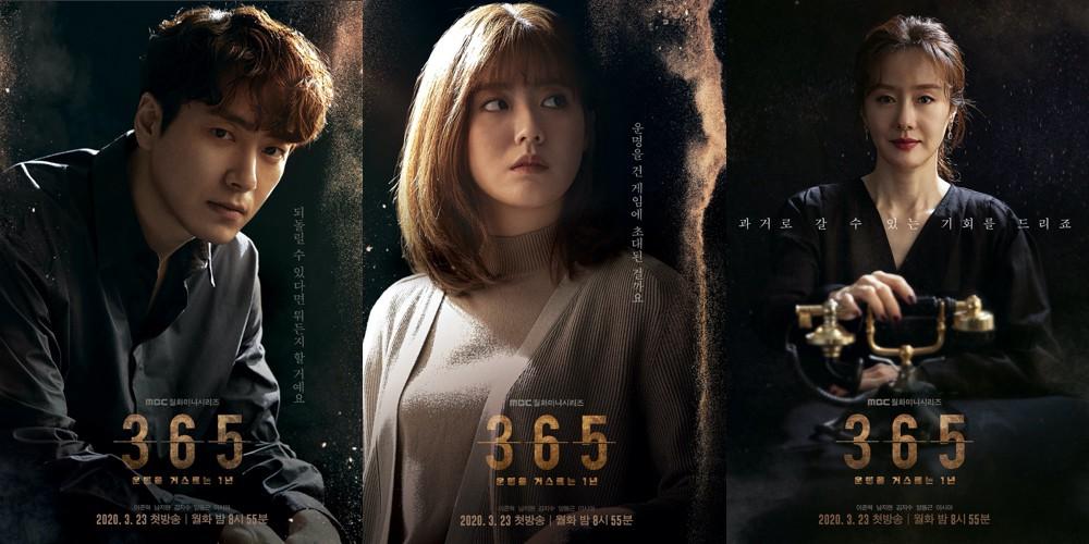 365: Бросая вызов судьбе / 365: Repeat The Year (2020) Южная Корея