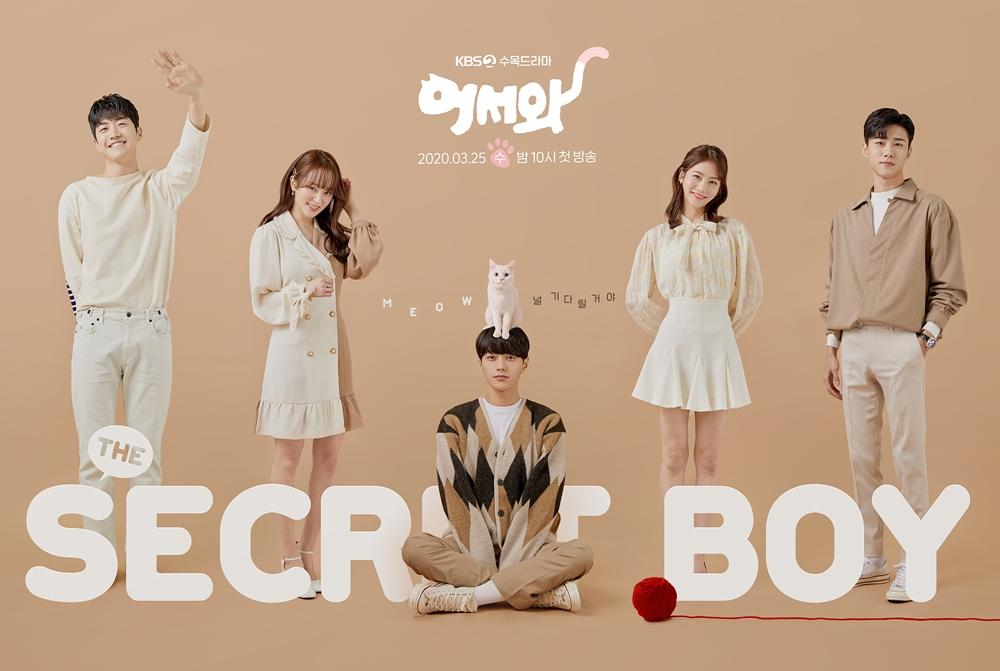 Добро пожаловать / Welcome (2020) Южная Корея