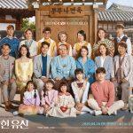Невероятное наследство / Brilliant Heritage (2020) Южная Корея