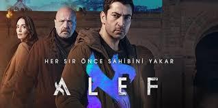 Алеф / Alef (2020) Турция
