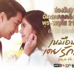 Дежавю / Deja Vu (2020) Таиланд