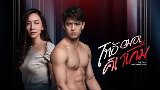 Красивая ложь / Game Rak Ao Keun (2019) Таиланд