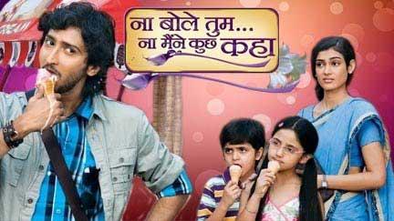 Ни ты не говоришь, ни я ничего не говорю / Na Bole Tum Na Maine Kuch Kaha (2012) Индия