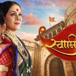Свамини / Swamini (2020) Индия