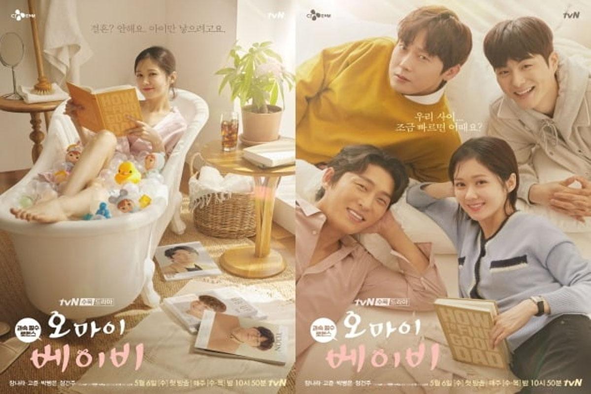 О, мой малыш / Oh My Baby (2020) Южная Корея