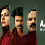 Ария / Aarya (2020) Индия
