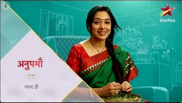 Анупама / Anupamaa (2020) Индия