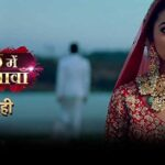 Погибель любви 2 / Ishq Mein Marjawan 2 (2020) Индия