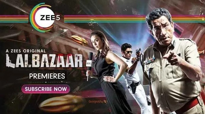Лалбазар / Lalbazaar (2020) Индия