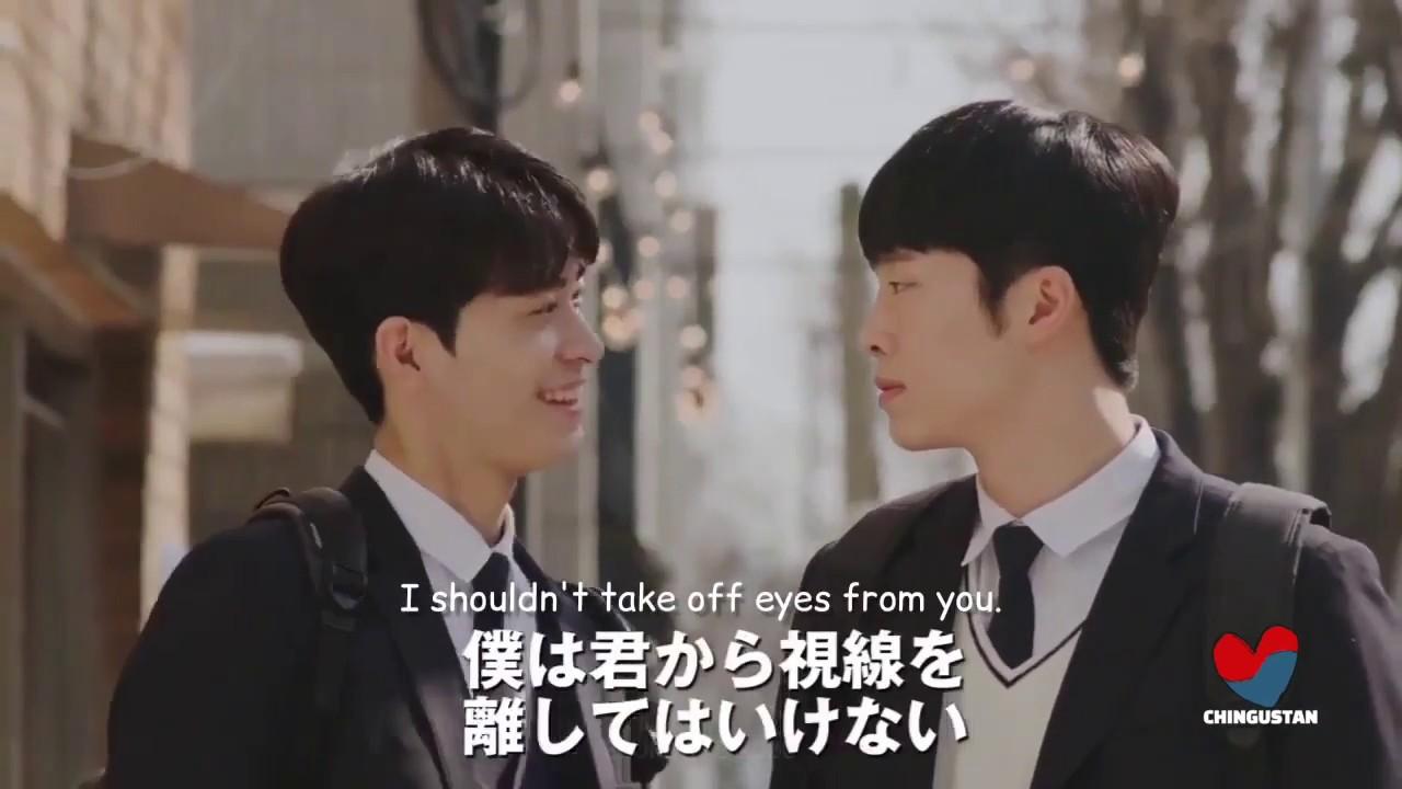 Там, где замрёт твой взгляд / Where Your Eyes Linger (2020) Южная Корея