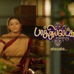 Богиня удачи / Bhagyalaxmi (2020) Индия