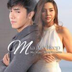 Профессиональная жена / Mia Archeep (2020) Таиланд