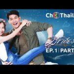 Таинственная луна / Mee Piang Rak (2018) Таиланд