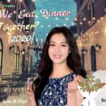 Поужинаем вместе? / Jeonyeok Kati Deusilraeyo (2020) Южная Корея