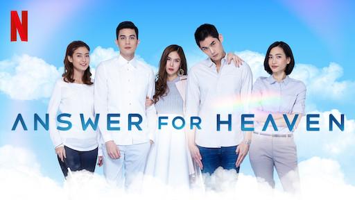 Ангел, лишенный небес / Answer for Heaven (2019) Таиланд