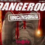 Опасный / Dangerous (2020) Индия