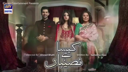 Как назвать эту судьбу? / Kaisa Hai Naseeban (2019) Пакистан