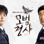 Образцовый детектив / The Good Detective (2020) Южная Корея