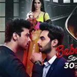 Откровенность / Bebaakee (2020) Индия