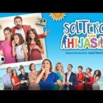 Холостяк с дочерьми / Soltero con hijas (2019) Мексика