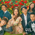 А мы любили? / Новое начало / Was It Love? (2020) Южная Корея