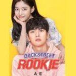 Круглосуточный магазин Сэт Бёль / Магазинчик 24/7 / Backstreet Rookie (2020) Южная Корея