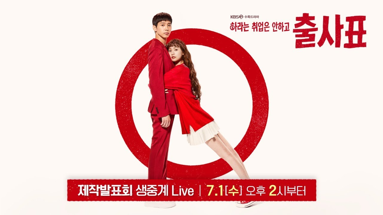 Бюллетень / Into the Ring (2020) Южная Корея