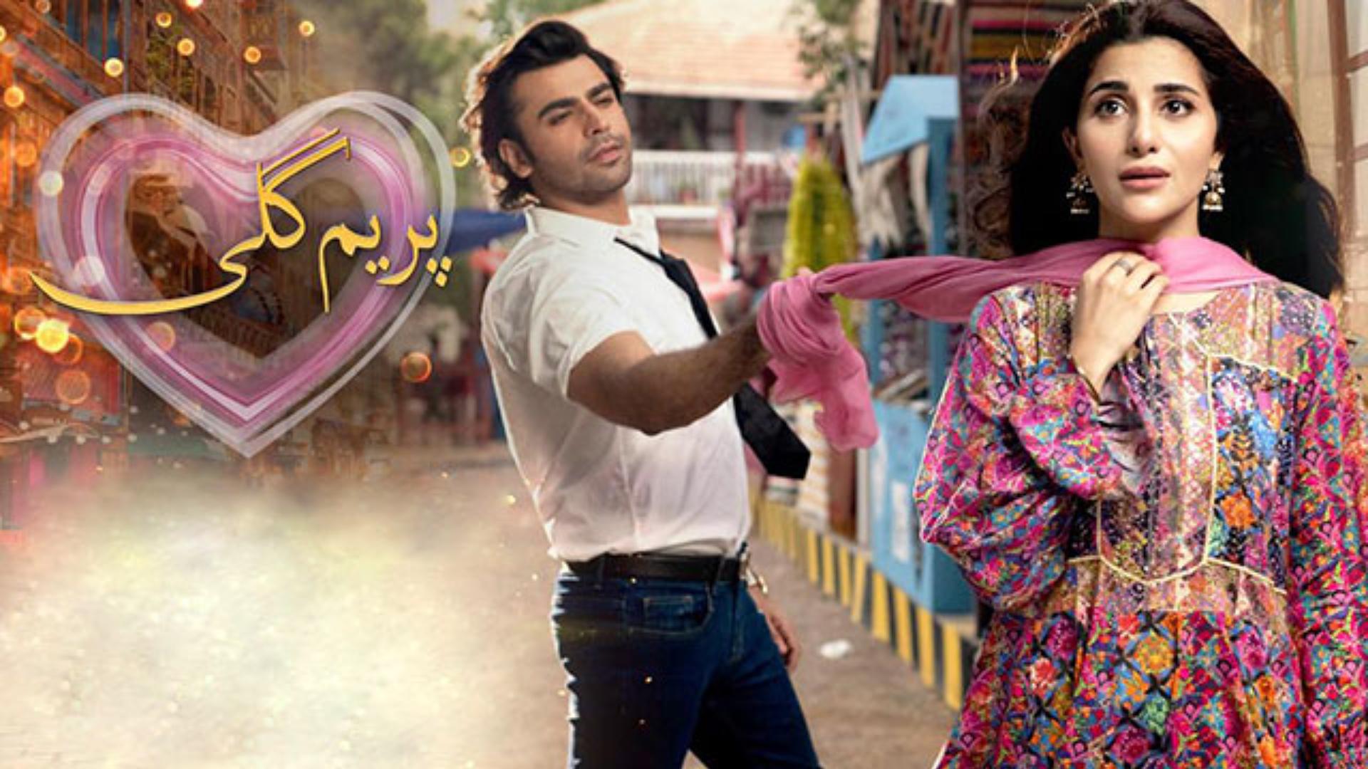 Аллея любви / Prem Gali (2020) Пакистан