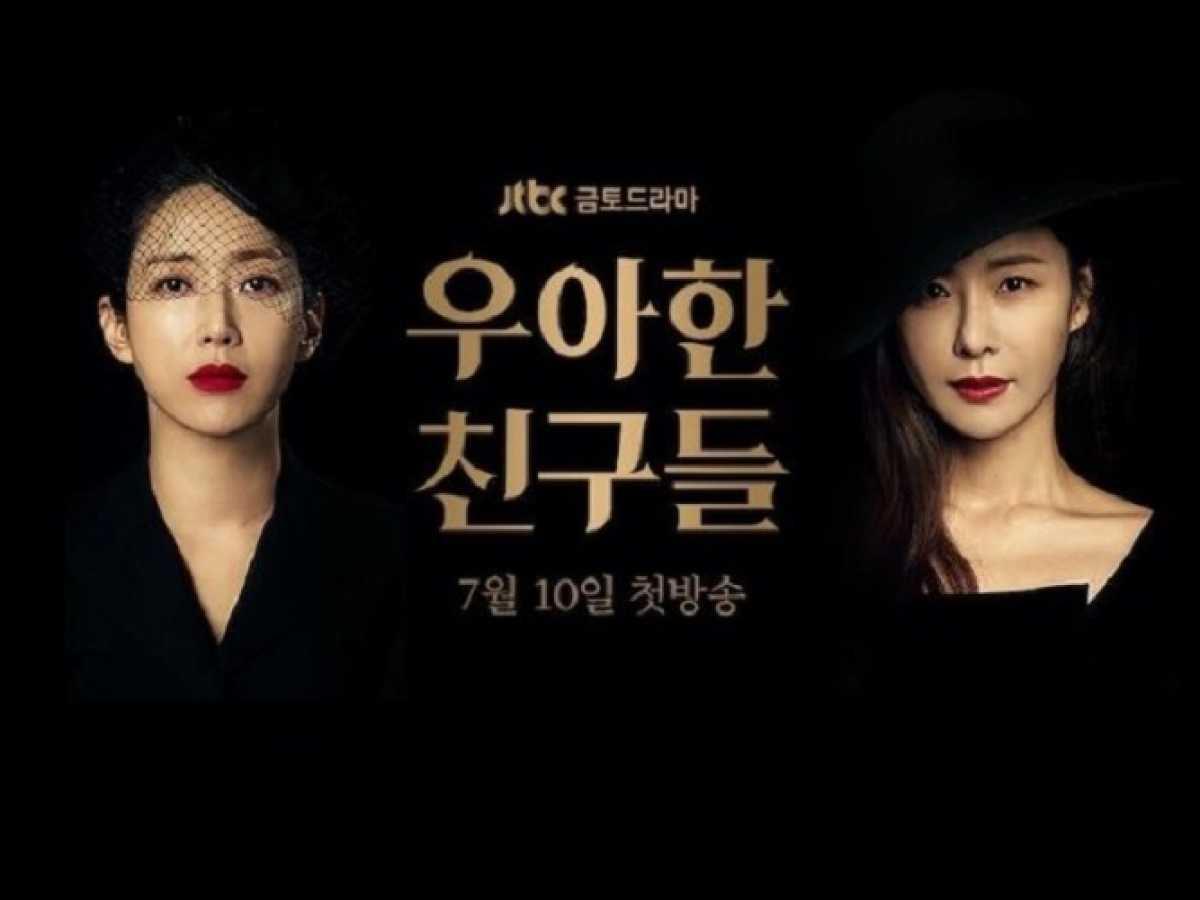 Элегантные друзья / Elegant Friends (2020) Южная Корея