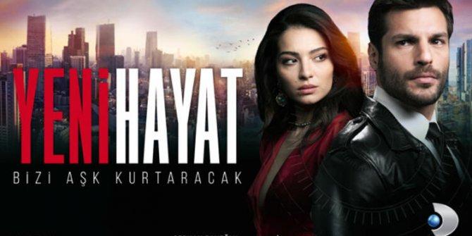 Новая жизнь / Yeni Hayat (2020) Турция