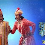 Истории про Акбара и Бирбала / Akbar Ka Bal Birbal (2020) Индия