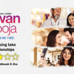 Паван и Пуджа / Pawan & Pooja (2020) Индия