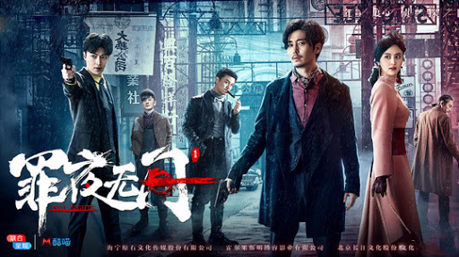 Ночи зла / Evil Nights (2019) Китай