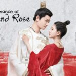 Роман тигра и розы / The Romance of Tiger and Rose (2020) Китай