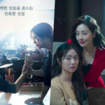 Десять с половиной часов / Chip In (2020) Южная Корея