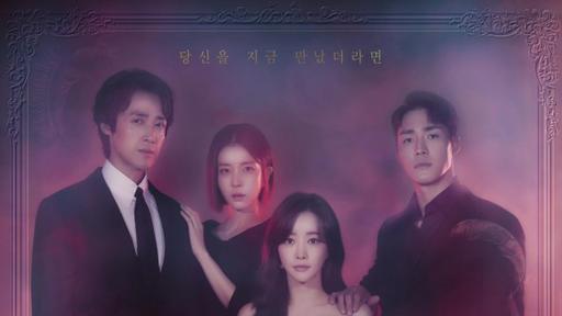Феникс / Phoenix (2020) Южная Корея