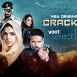 Устранение / Crackdown (2020) Индия
