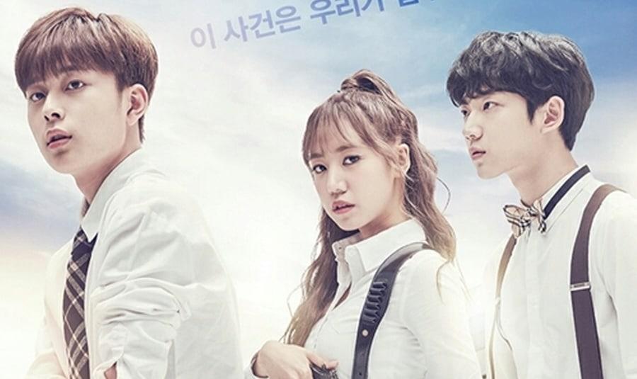 Озорные детективы / Mischievous Detectives (2017) Южная Корея