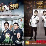 Уличный гурман / Street Food Fighter (2018) Южная Корея