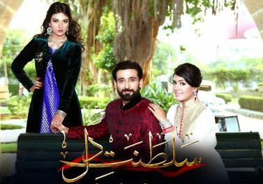 Королевство сердец / Sultanat-e-Dil (2014) Пакистан