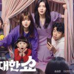 Великое шоу / The Great Show (2019) Южная Корея