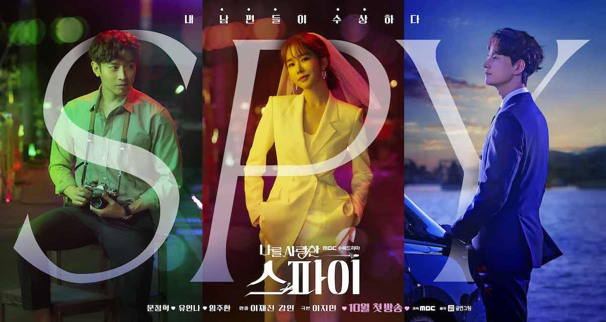 Шпион, который меня любил / The Spies Who Loved Me (2020) Южная Корея